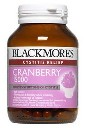 Blackmores Cranberry Forte 15000mg  (60 tablets)
