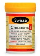Swisse Childvite 2 for Stamina
