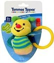 Tommee Tippee Buggy Shake Toy